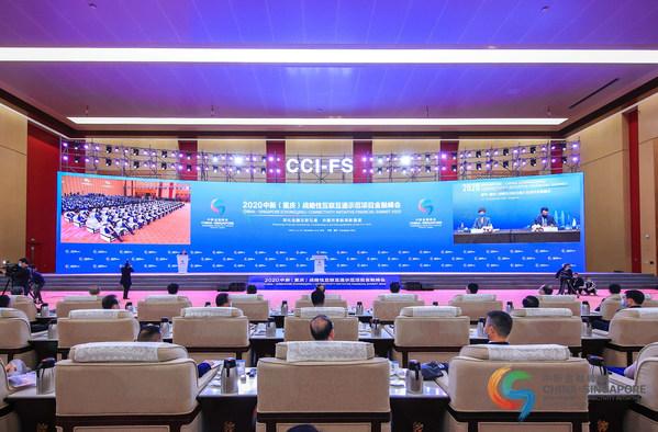 งานประชุม China-Singapore (Chongqing) Connectivity Initiative Financial Summit 2020: ยกระดับความเชื่อมโยงด้านการเงิน การมีส่วนร่วม และแบ่งปันผลประโยชน์ของโครงการ CCI-ILSTC