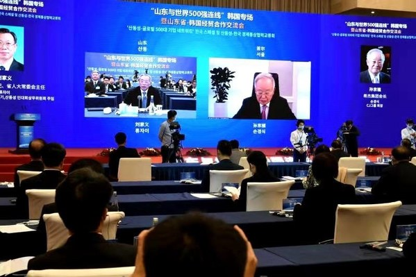 """Connecting Shandong with Fortune Global 500"" Series of Events Successfully Staged"