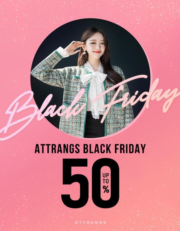 韓国ファッションブランド 「ATTRANGS BLACK FRIDAY & SPECIAL EVENT」開催