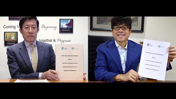 绿叶制药与Distriphil在菲律宾达成独家分销合作