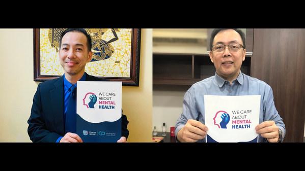 綠葉製藥與Distriphil在菲律賓發起「關愛精神健康」公益活動(從左至右:綠葉製藥(國際)亞太區商務總監蕭幸偉;Distriphil公司副總裁兼首席運營官Michael Quijano)