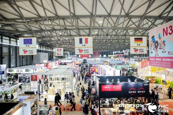 """为美食点赞,为商贸喝彩 """"2020FHC上海环球食品展""""圆满落幕"""