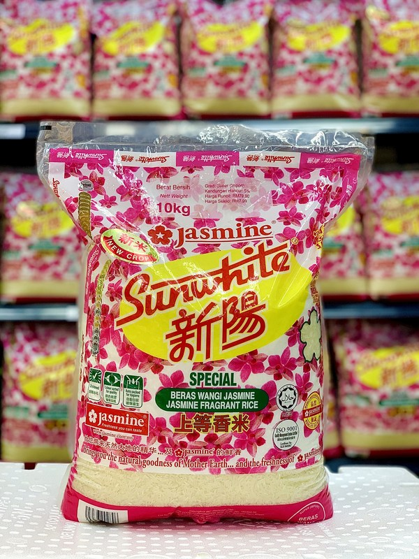 Jasmine Corp's Fragrant Rice Variant, The Jasmine Sunwhite, is Entering Harvest Season and Now Available in Stores