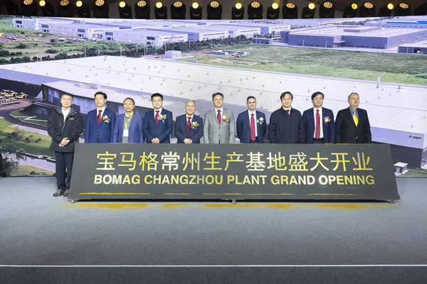 BOMAG's New Plant Starts Business in the Changzhou Hi-Tech Zone
