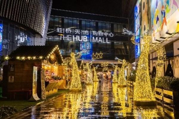 光影圣诞市集 – 虹桥天地·购物中心 L1户外长廊