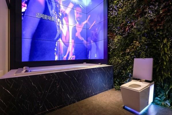 纽密2.0智能座便器,带来沉浸式感官体验