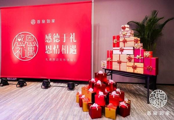 影响15亿国人的中国服务,率先从1.5亿人的礼遇服务开启行程