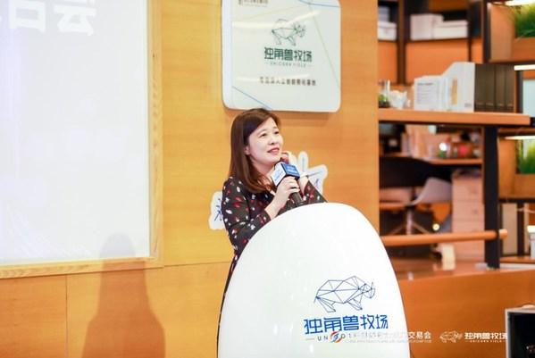 广东省归国华侨联合会副主席邵瑾女士莅临现场并致辞