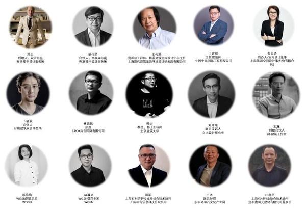 SURFACES China 2020现场精彩会议日程总览