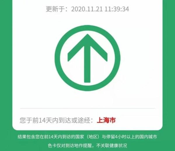 安全办展、安全参展、安全看展:SURFACES China 2020即将如期举办
