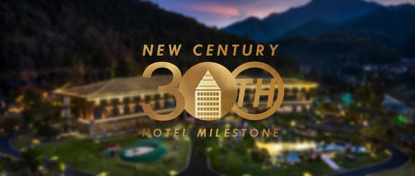 开元迎来又一重要里程碑,开业酒店突破300家