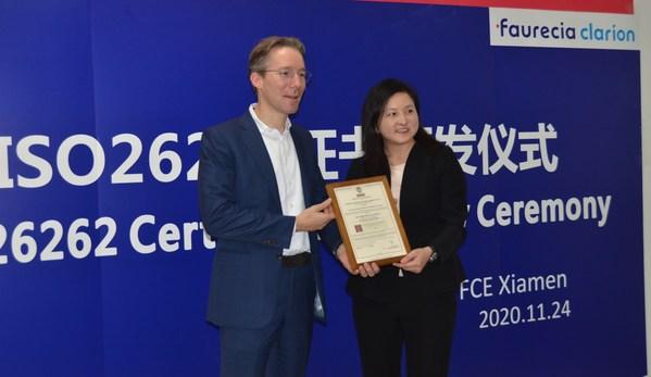 必维授予佛吉亚歌乐电子(厦门)ISO 26262:2018功能安全流程认证证书