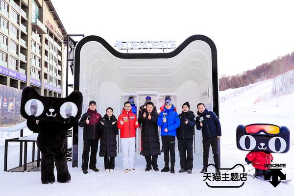 嘉宾们为迪桑特天猫滑雪主题店揭幕
