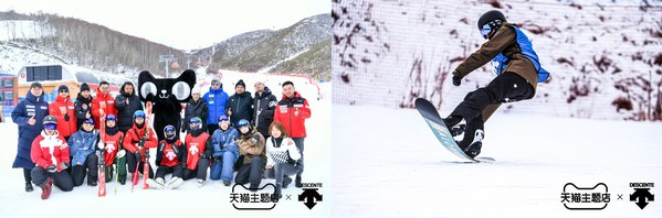 单双板混合雪技PK赛参赛选手
