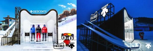 迪桑特滑雪迷你博物馆