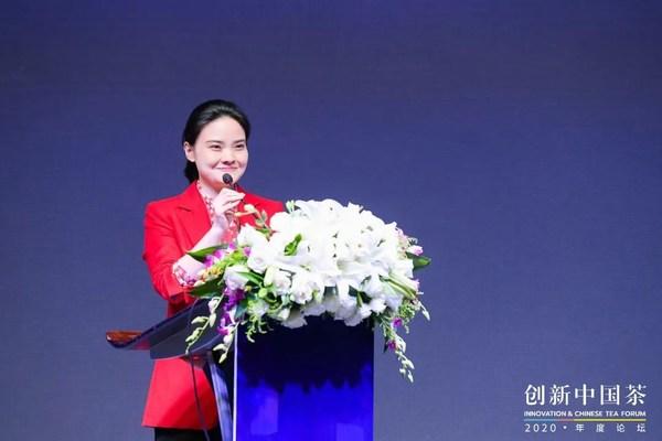 广东省茶文化促进会常务副会长、CHALI茶里创始人谭琼致欢迎词