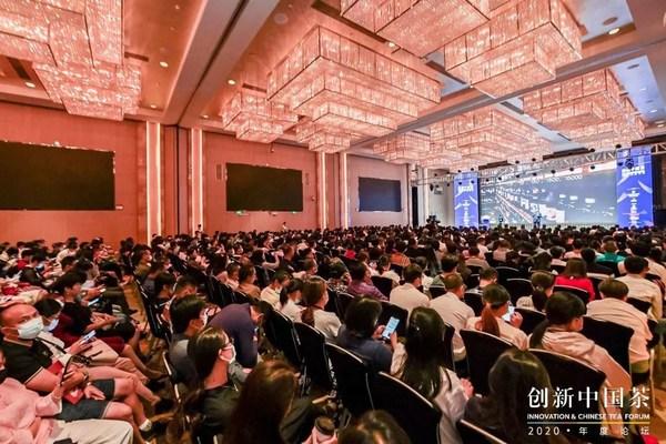 创新中国茶论坛打破产业认知边界 引爆思维变革