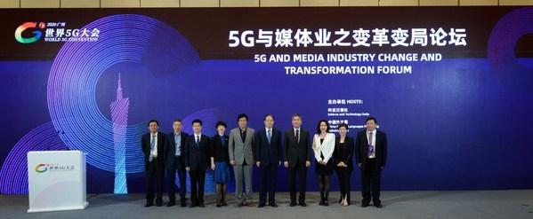 5G, 전통 산업의 업그레이드와 새로운 스마트 디지털 라이프 촉진