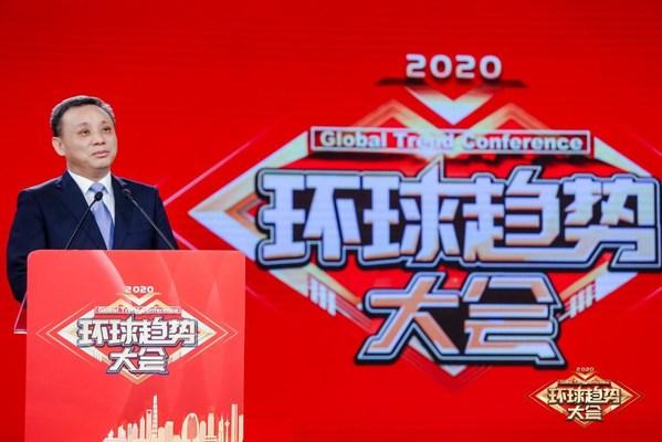 中诚信集团董事长毛振华发表致辞