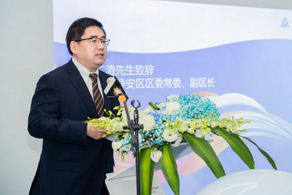 静安区政府区委常委、副区长梅广清致辞