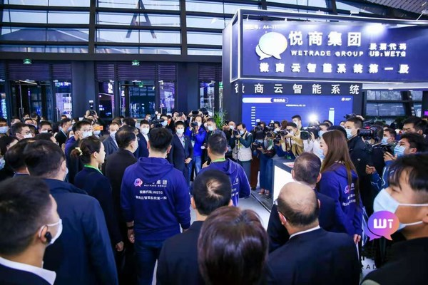 WeTrade Group Inc. Attends The 7th World Internet Conference in China