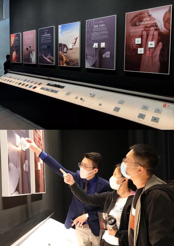 Simon西蒙电气重磅亮相设计上海