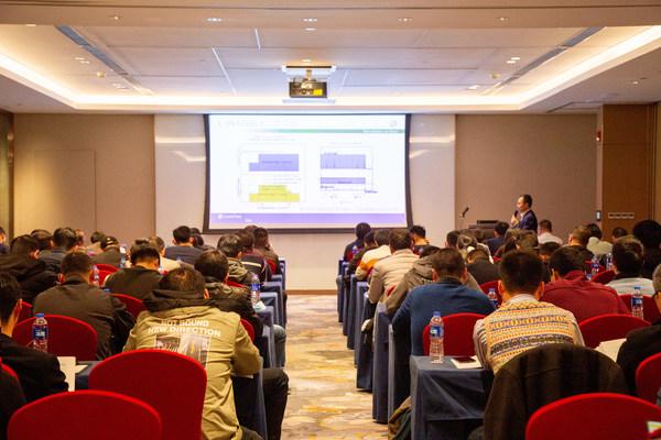 Eurofins欧陆家用电器研讨会暨客户答谢宴在苏州举行