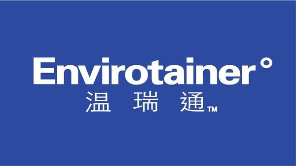 "Envirotainer中文名称""温瑞通""及标识"