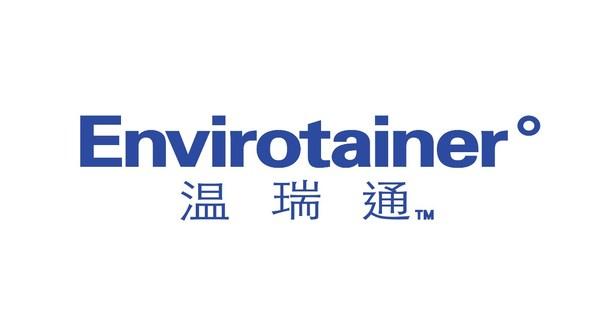 "Envirotainer公司宣布中文名为""温瑞通"""