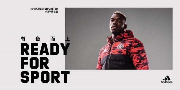 热血当燃 阿迪达斯发布2020款欧洲足球俱乐部冬季羽绒服