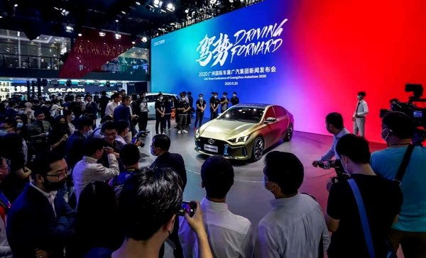 "GAC Group memamerkan sport car EMPOW55 di ajang ""Guangzhou International Automobile Exhibition"" Ke-18"