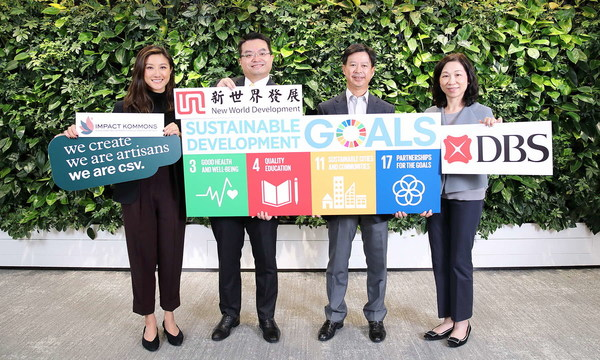 New World Development Joins Forces with DBS Hong Kong to Pioneer Hong Kong's First Interest Rate Swap Linked to the United Nations Sustainable Development Goals