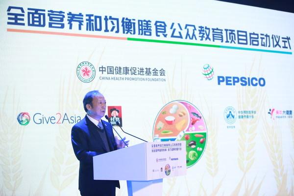 中国健康促进基金会常务副理事长兼秘书长徐卸古致辞