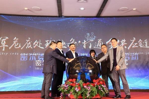 聚焦天然气主业,新奥股份成功签署新能(张家港)《股权转让协议》