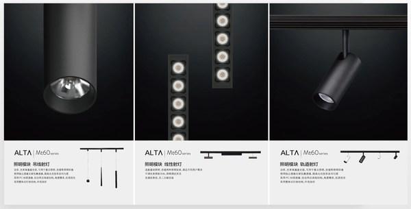 光影百变,创意无界 Simon MT60磁吸系统新品上市