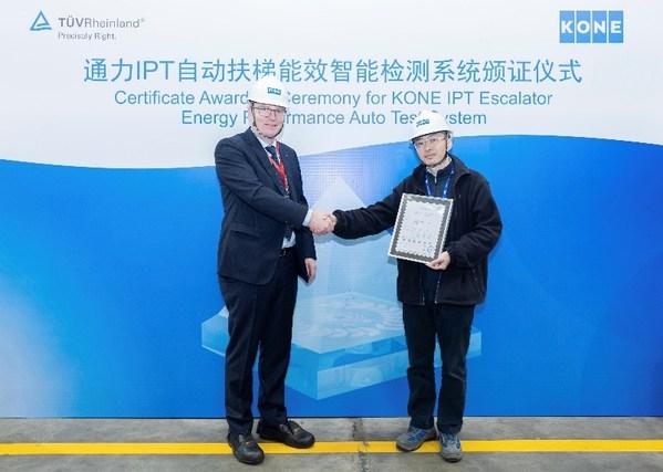 TUV莱茵为通力扶梯能效智能检测系统颁发符合性认证证书