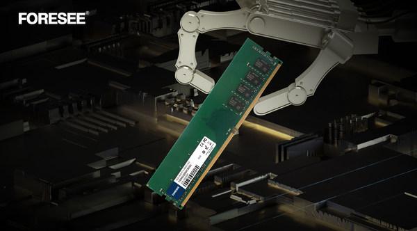 江波龙DDR4内存已通过KTI专项测试认证