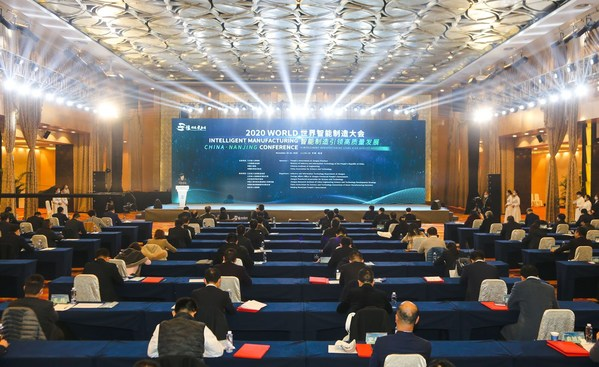 2020 World Intelligent Manufacturing Conference closes, 30 key projects signed on-site with the amount of 53.63 billion yuan