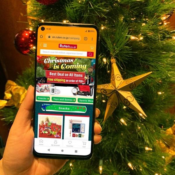 日本露天今(12/1)日推出2020聖誕節採購推薦 6,000種商品免國際運費