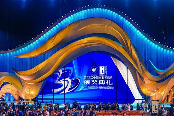 """第33届中国电影金鸡奖闭幕,盈趣科技小鹿机器人红毯""""首秀"""""""