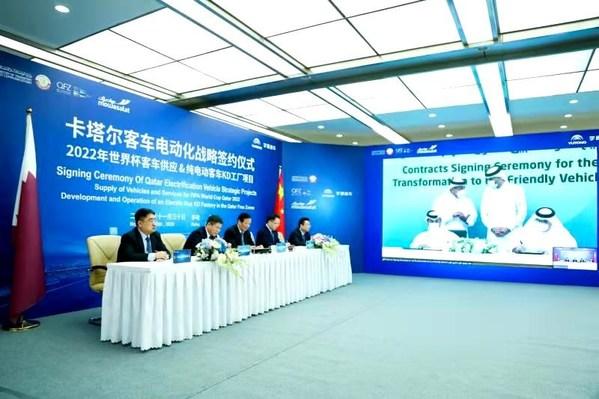 """宇通客车""""驶入""""2022卡塔尔世界杯,签下海外最大纯电动客车订单"""