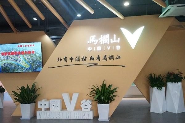 中国V谷的云存储之道,马栏山文创园将视频处理效率提升6倍