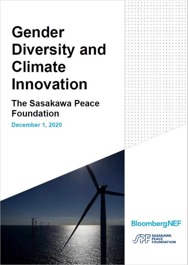 The new report Gender Diversity and Climate Innovation published by BloombergNEF and the Sasakawa Peace Foundation