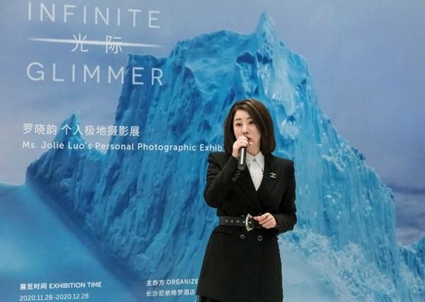 长沙尼依格罗酒店行政助理经理唐亚航女士致开幕辞