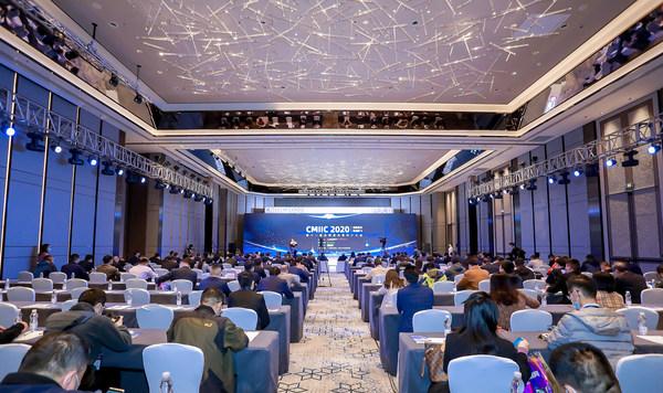 引领行业趋势 共享前沿智慧  CMIIC2020·第十一届品牌盛会暨用户大会盛大举行