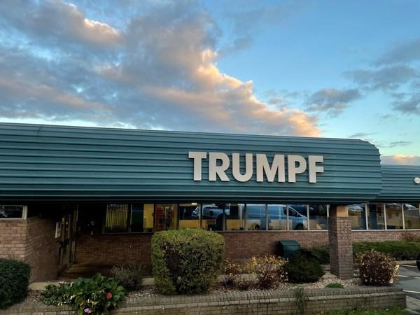 位于英国拉格比的TRUMPF Laser UK Ltd.