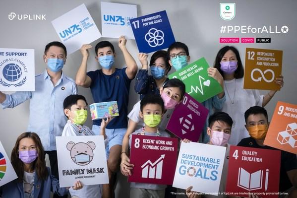 香港愛的家Family Mask及#PPEforALL計劃為正式COVID-19會員組織