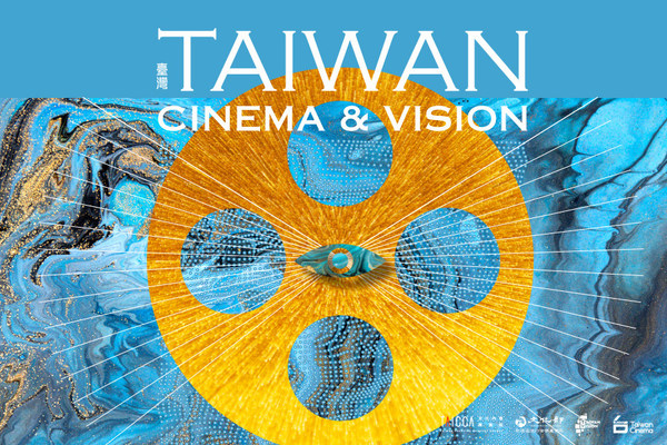 TAICCA Bawakan Gelombang Siri TV Budaya Taiwan Baharu ke Forum & Pasaran TV Asia