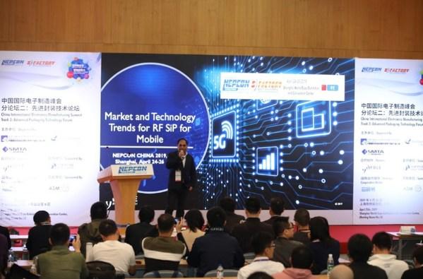 展中论坛:电子制造行业先进技术趋势分享