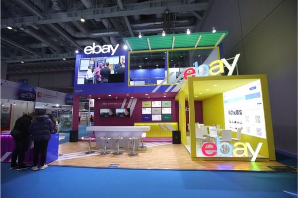 """eBay发布2021汽配战略品类,""""双循环""""框架下汽配出海提速"""